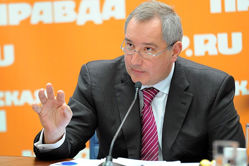 Рогозин нелестно отозвался о секретаре Совета национальной безопасности и обороны Украины за его  невежество