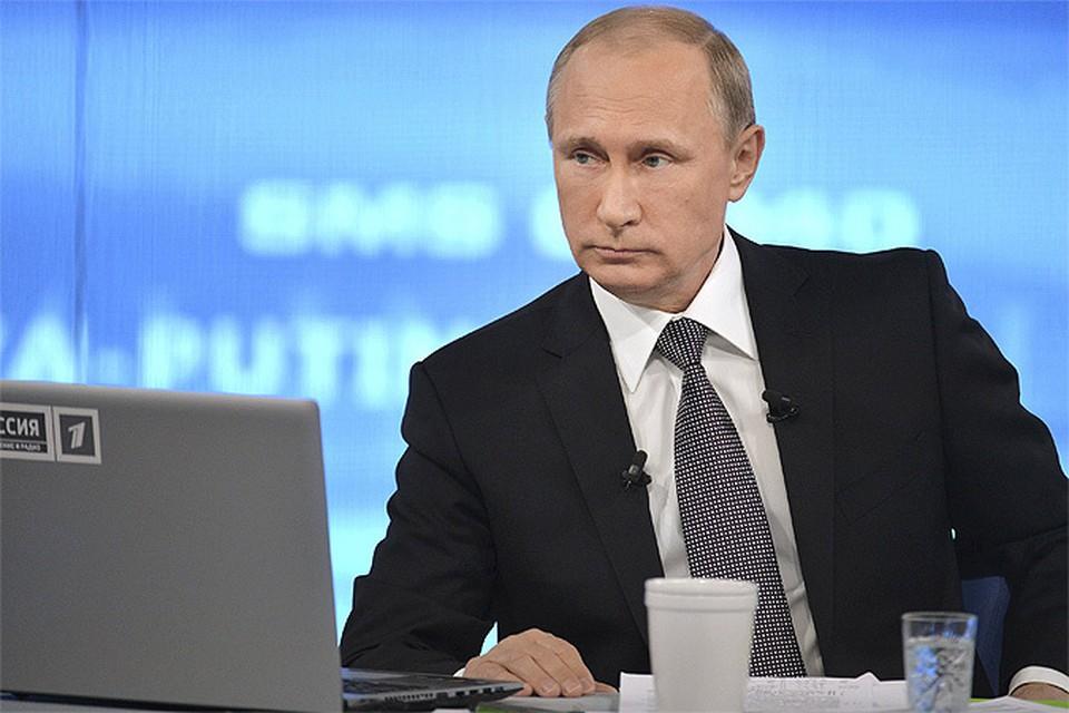 Президент почти четыре часа отвечал на вопросы россиян