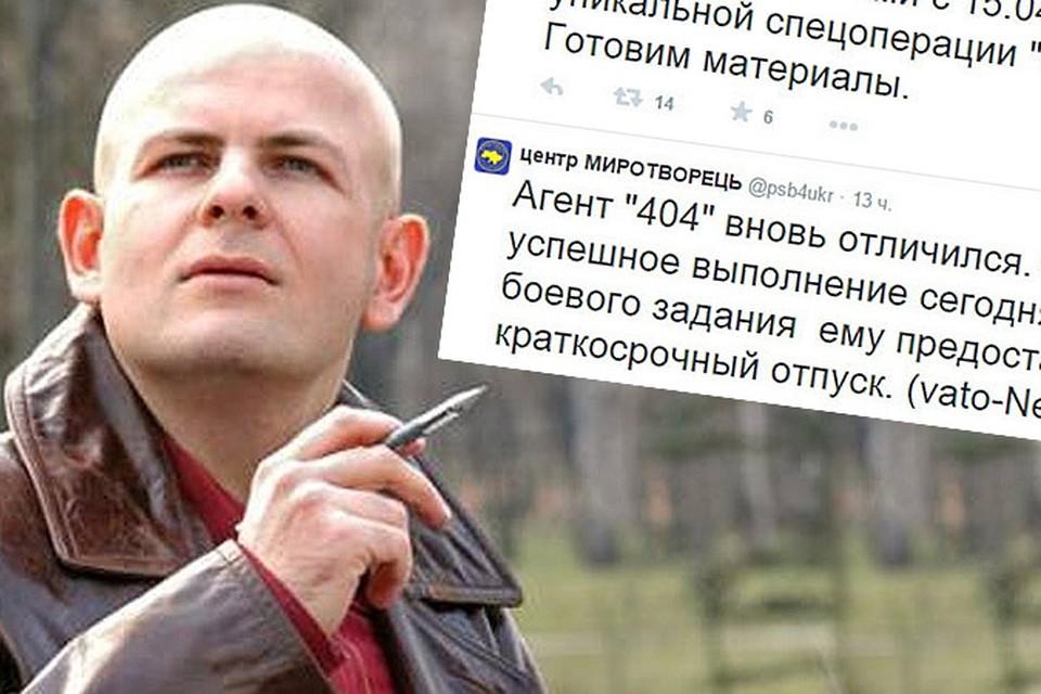 К убийству Олеся Бузины могут быть причастны создатели украинского сайта «Миротворец»