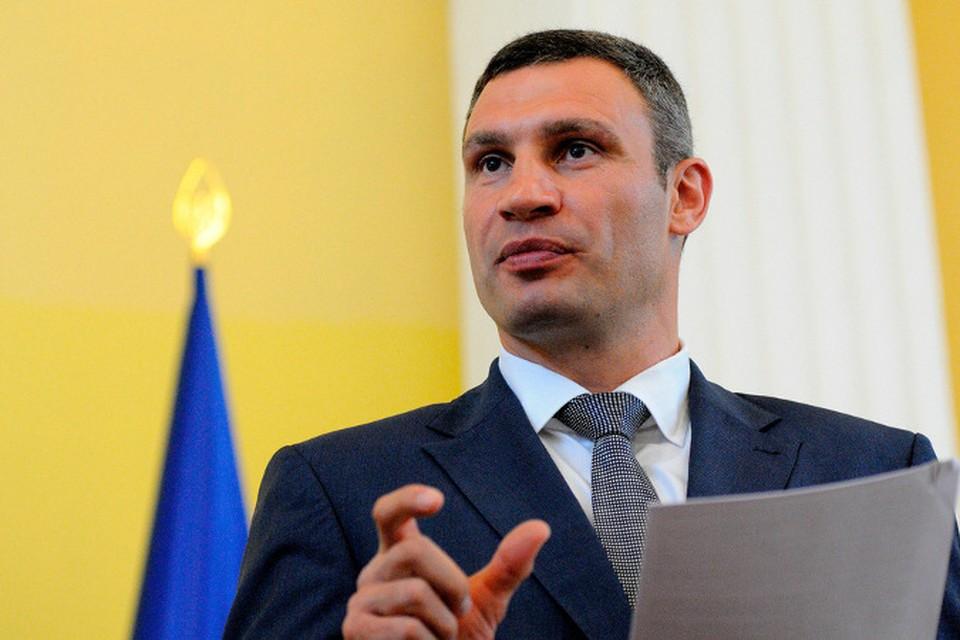 Мэр Киева Виталий Кличко дал новый повод для издевательских шуток