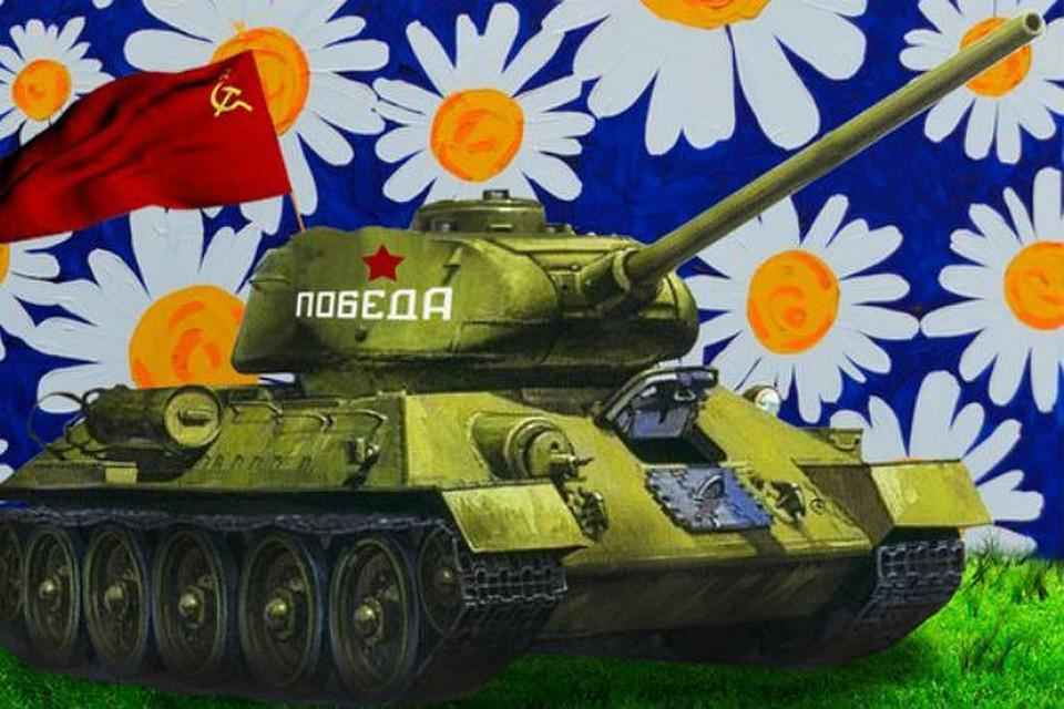 Днем, картинки к 9 мая с танками