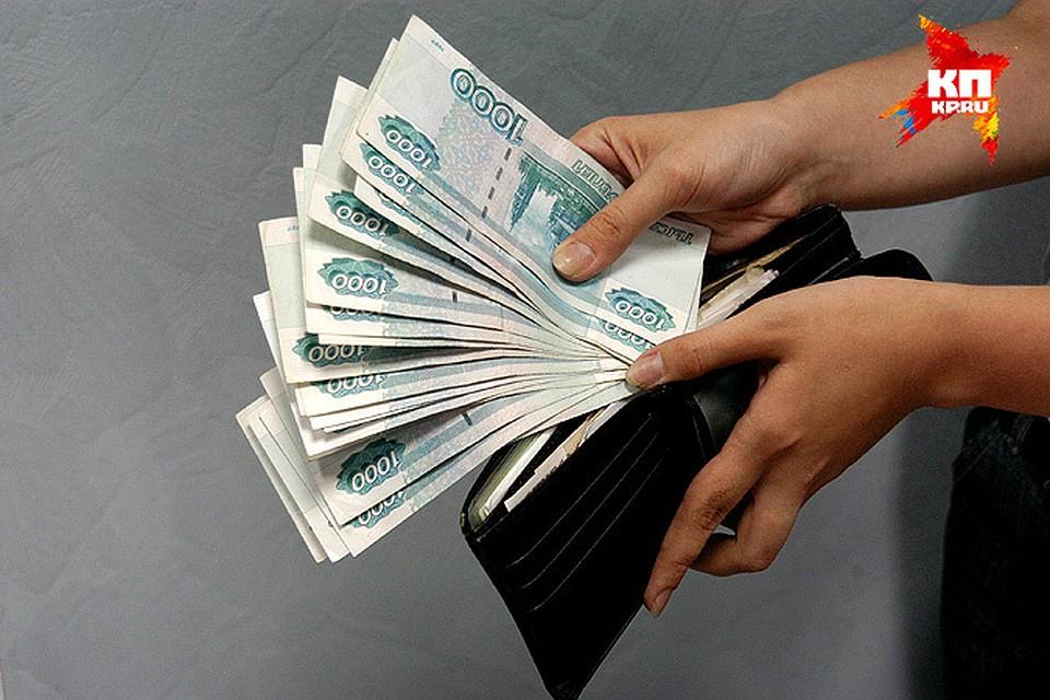 работа в новосибирске 40 тысяч свежие вакансии всех