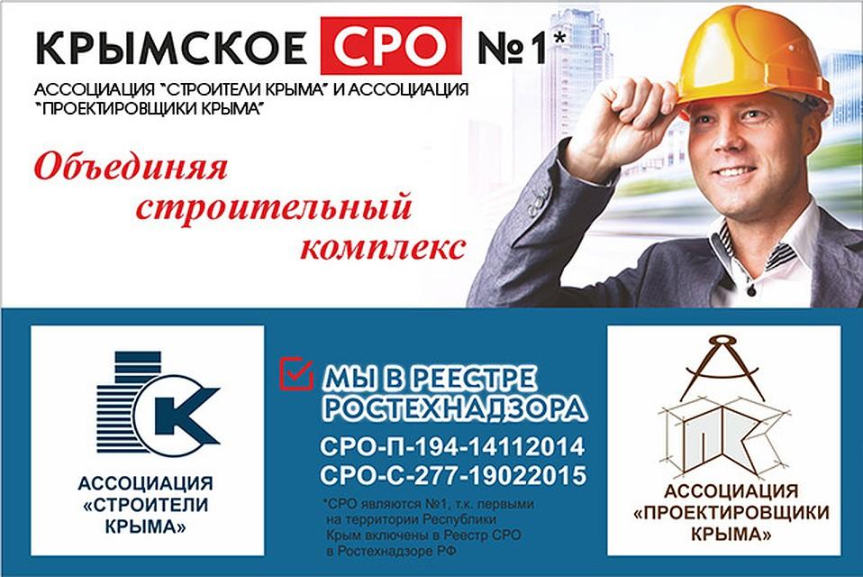 Исправить кредитную историю Боенский проезд пакет документов для получения кредита Коломенский проезд