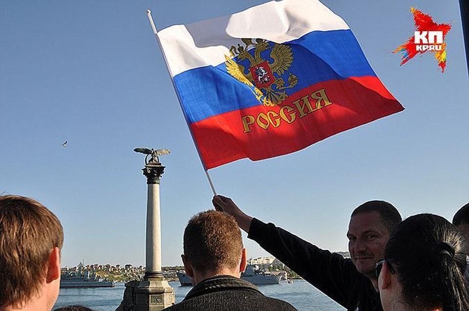В Севастополе будут отмечать День России с 11 по 14 июня. Фото: Анастасия МЕДЫНЦЕВА
