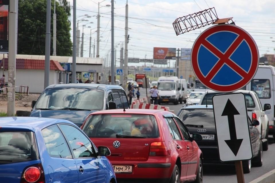 В последнее время пробки стали привычным явлением для Калининграда. Одна из наиболее проблемных магистралей – улица 9 Апреля.