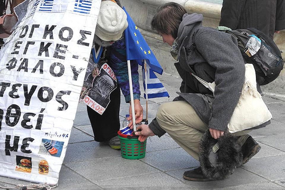 Греция может объявить дефолт через два дня