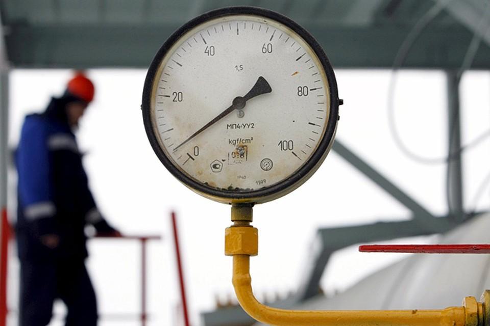 Давайте вспомним, какой была цена газа раньше — и какая она теперь