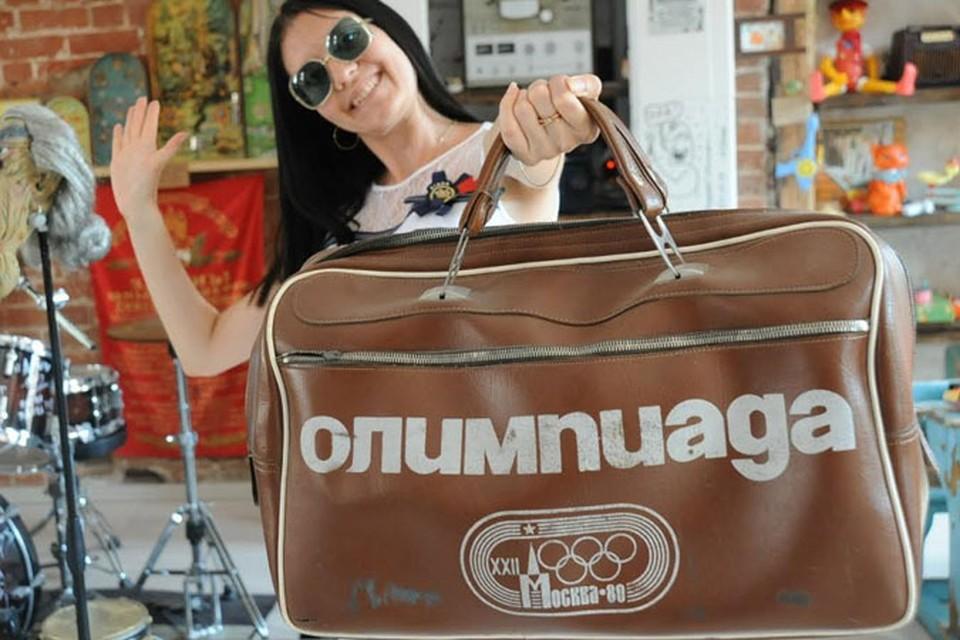 Обзавестись олимпийской сумкой было мечтой! Фото: Музей социалистического быта, г.Казань