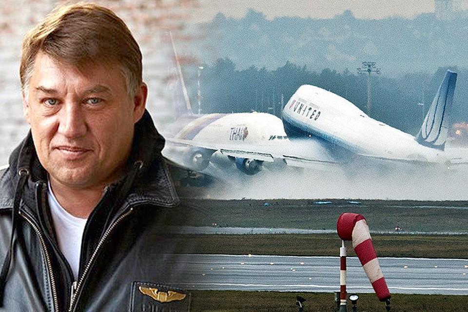 """Блогер """"Летчик Леха"""" (на фото) объяснил, почему пассажиров четыре часа не выпускали из самолета во время грозы. Фото: Личная страничка Вконтакте автора"""