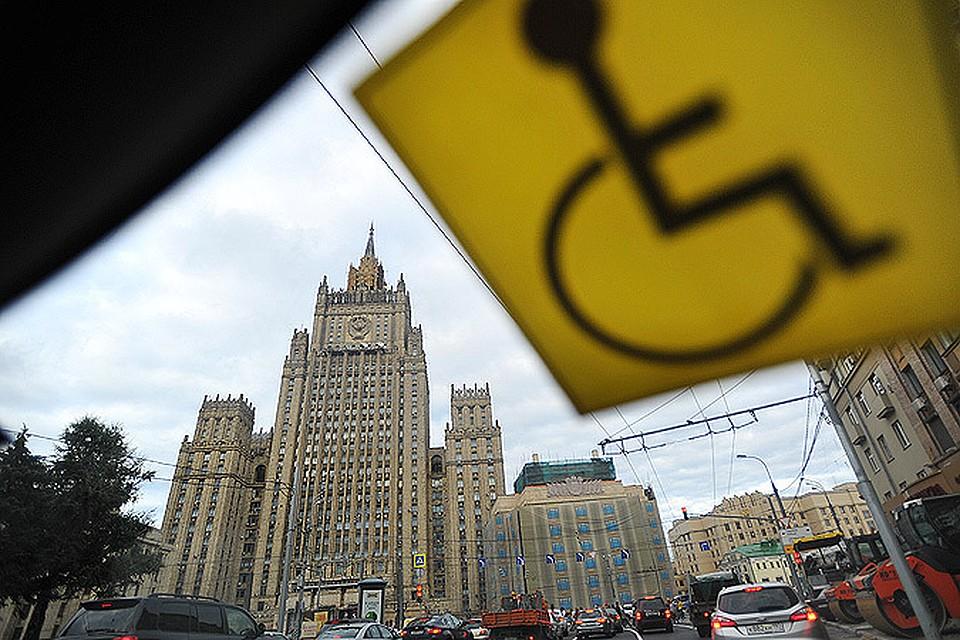 льготное жилье для инвалидов Москва