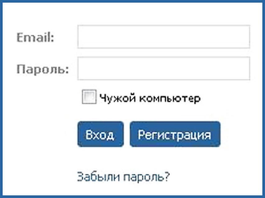 Логин и пароли от вк
