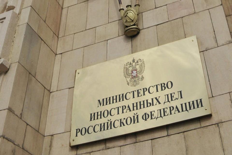 МИД: Россия готова создать постоянный канал связи с США по вопросу Сирии