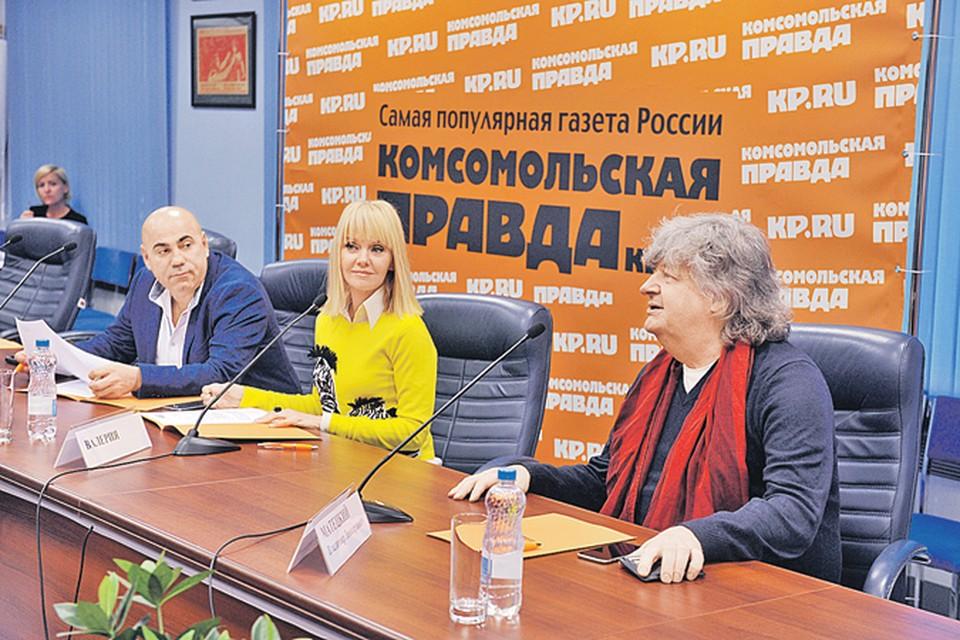Иосиф Пригожин, Валерия, Владимир Матецкий говорили о наболевшем.