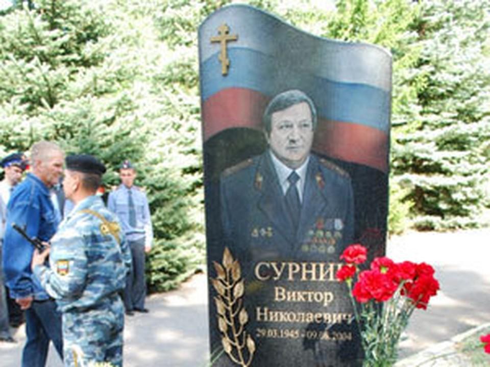Бывшему начальнику милиции поставили памятник.