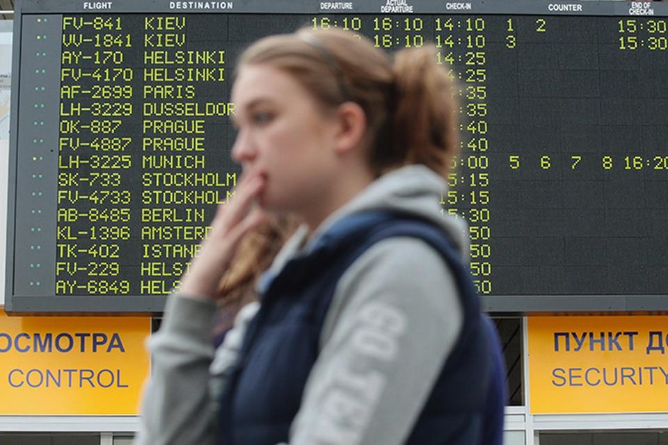 Обнародован список жертв разбившегося в Египте российского самолета