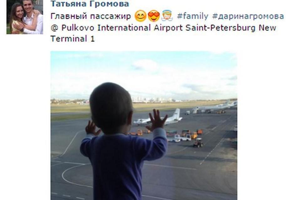 Фото, опубликованное Татьяной Громовой 15 октября.