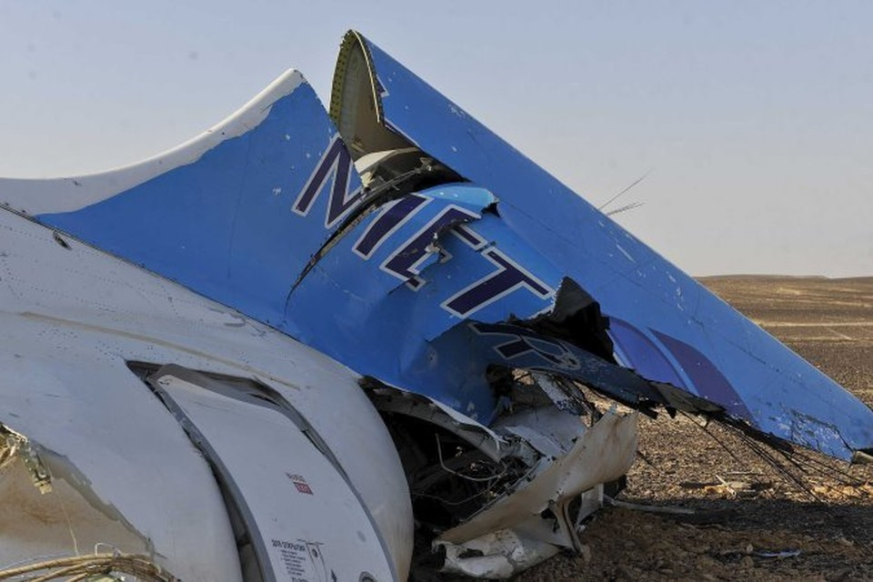 Следственная комиссия Египта назвала причину катастрофы А321