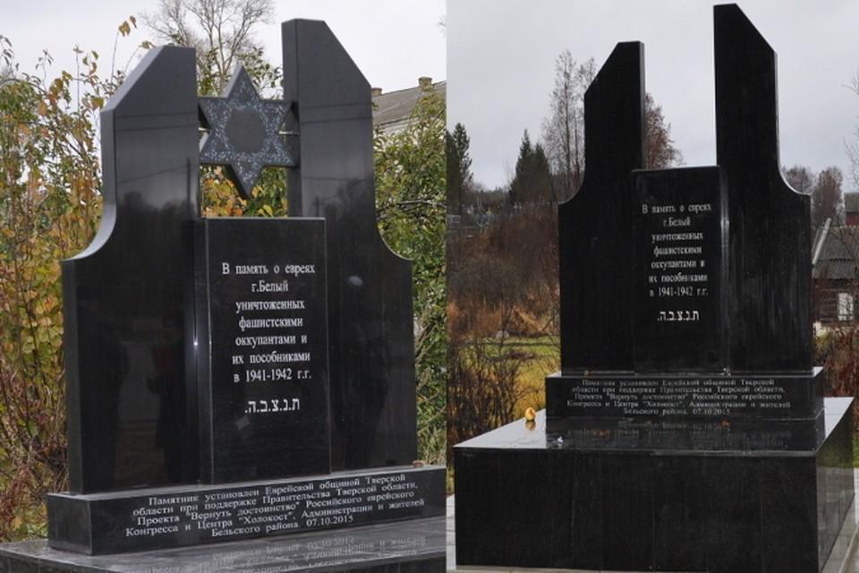 Вандалы напали по памятник Фото: Владимир СПИВАК