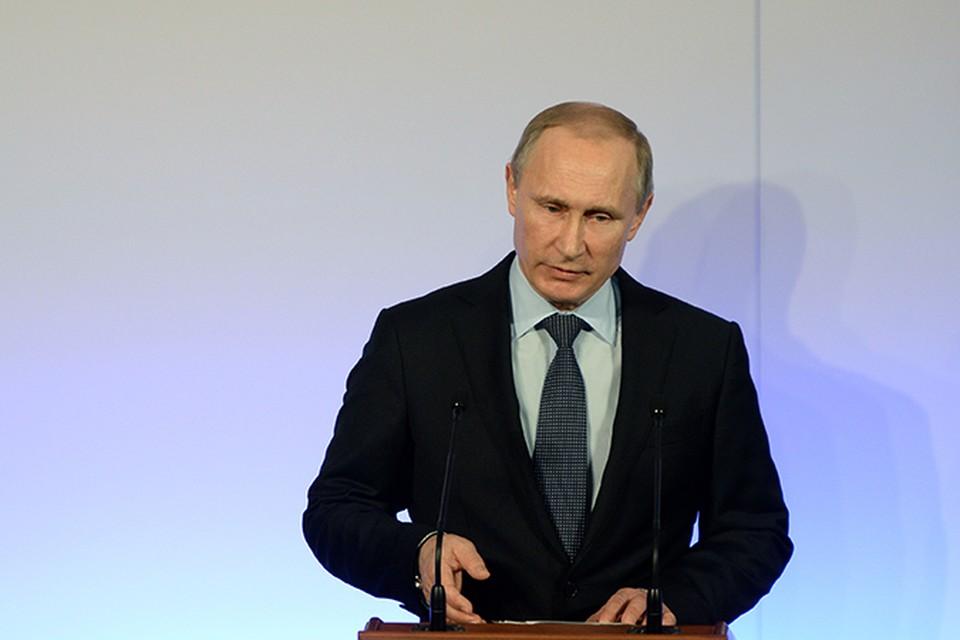 Глава государства четко сформулировал позицию России
