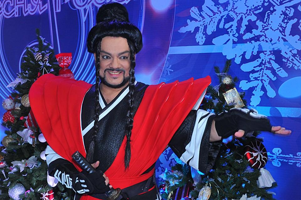 Филипп Киркоров примерил костюм самурая