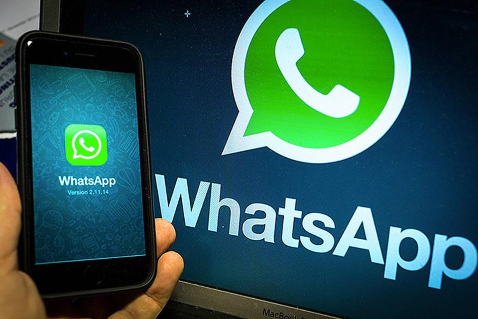 В мобильной версии сайта KP.RU появилась кнопка WhatsApp