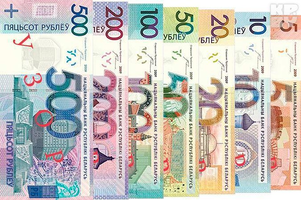 Деньги рб фото купить холдеры монет