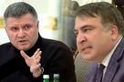 Аваков рассказал, почему сорвался на Саакашвили