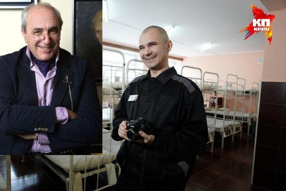 Интересы Дмитрия Лошагина будет защищать адвокат Бориса Березовского Фото: http://dobrovinsky.ru