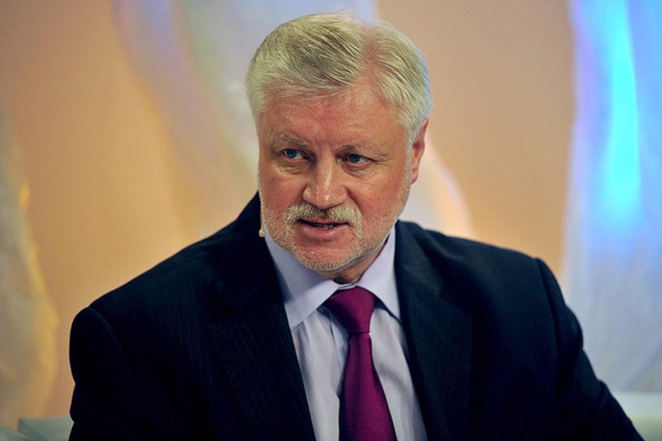 Сергей Миронов - один из инициаторов недавно изданного доклада «Украина. Пытки и преступления против человечности»