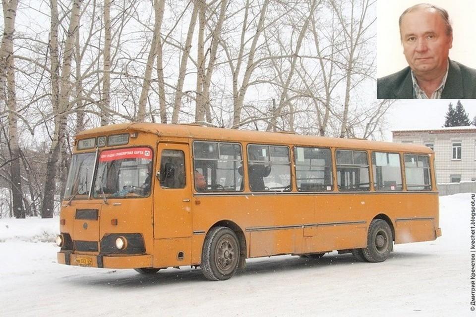 Около трех лет ЛиАЗ проработал на маршруте № 69… Фото: предоставлено Дмитрием Кречетовым и Татьяной Усольцевой