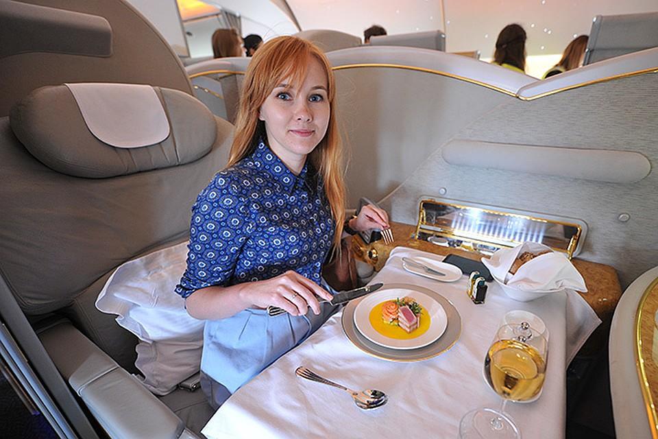 Имеет ли бортпроводник азала право на бесплатный билет на самолет билеты на самолет уфа адлер цена