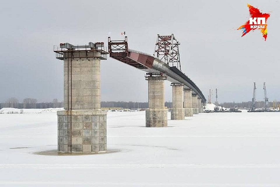 всего полиуретановые мост через каму удмуртия фото года будь мудрее