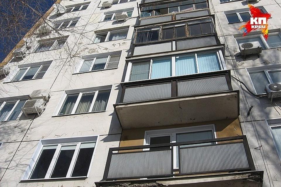 СУ СК РФ по Волгоградской области