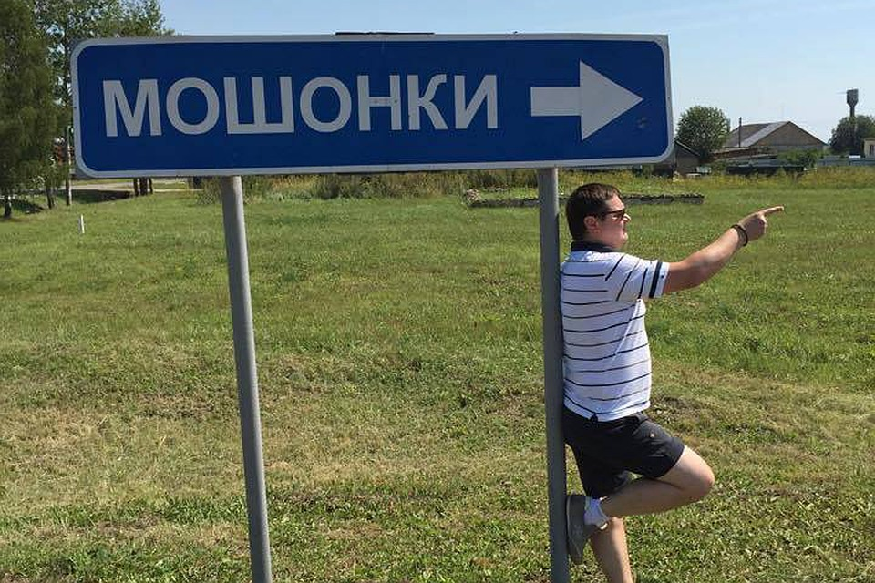 снял шалаву россия