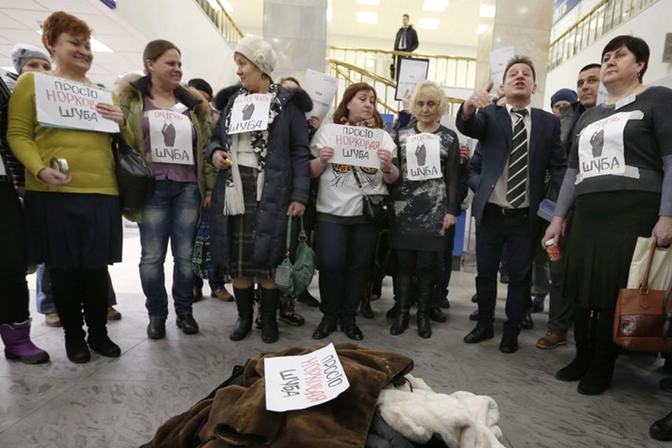 Один из митингов валютных ипотечников. Протестующие так разошлись, что кидались собственными норковыми шубами. Фото: Михаил Джапаридзе/ТАСС