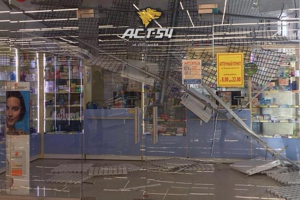 Продавец аптечного отдела не пострадала во время ЧП. Фото: АСТ-54