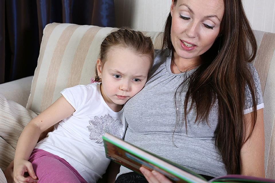 """Для всех занятых и замороченных делами родителей миссис Харрингтон составила подсказку - 4 вопроса, которые нужно каждый день задавать своему """"взрослому"""" ребенку"""