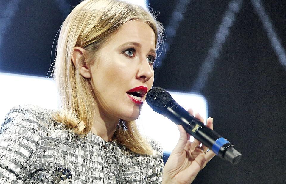 Ксения Собчак дала мастер-класс в Минске.