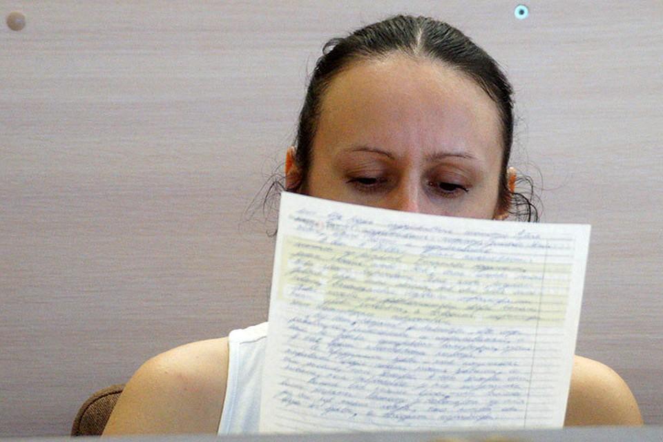 Пензенская студентка сдала реферат по экономике на эльфийском языке