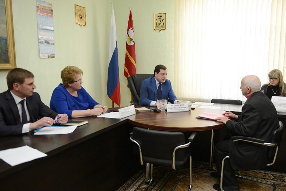 Москве: новости смоленска и смоленской области трансфера
