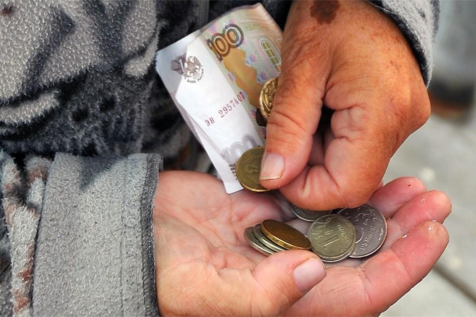 Обязательную накопительную часть пенсии предлагают убрать вовсе.