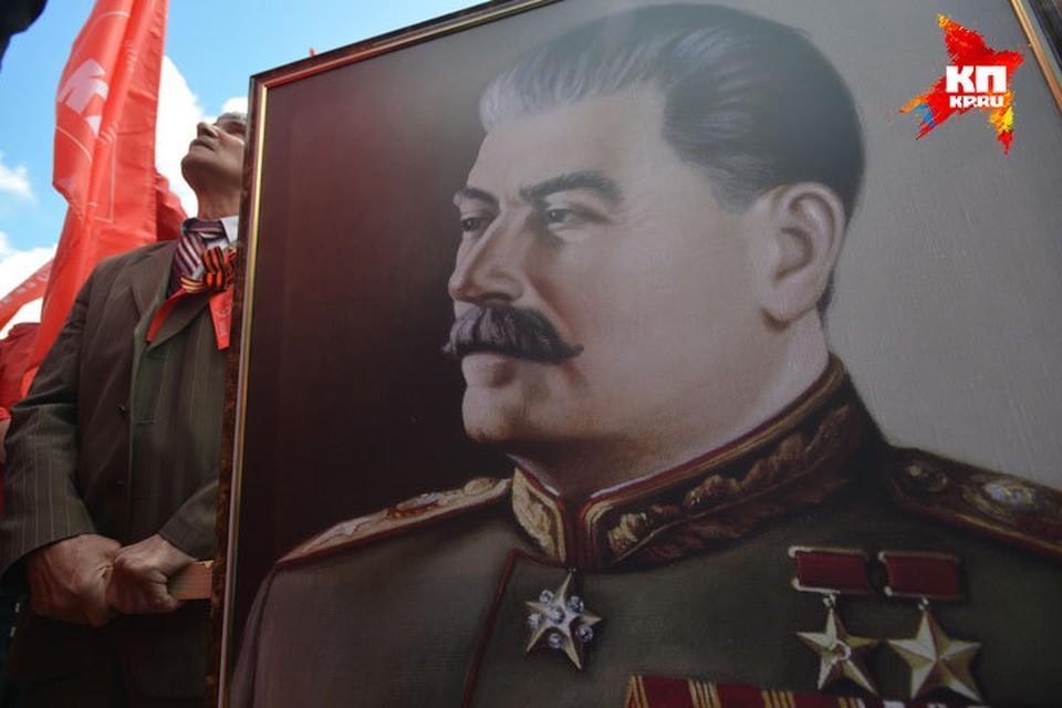 """Портрет Сталина в ставропольском """"Бессмертном полку"""""""