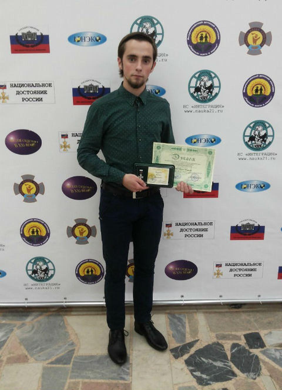Победа в конкурсе «Моя законотворческая инициатива»