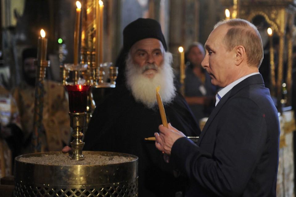 Путин стал первым главой российского государства, лично приехавшим на Святую гору