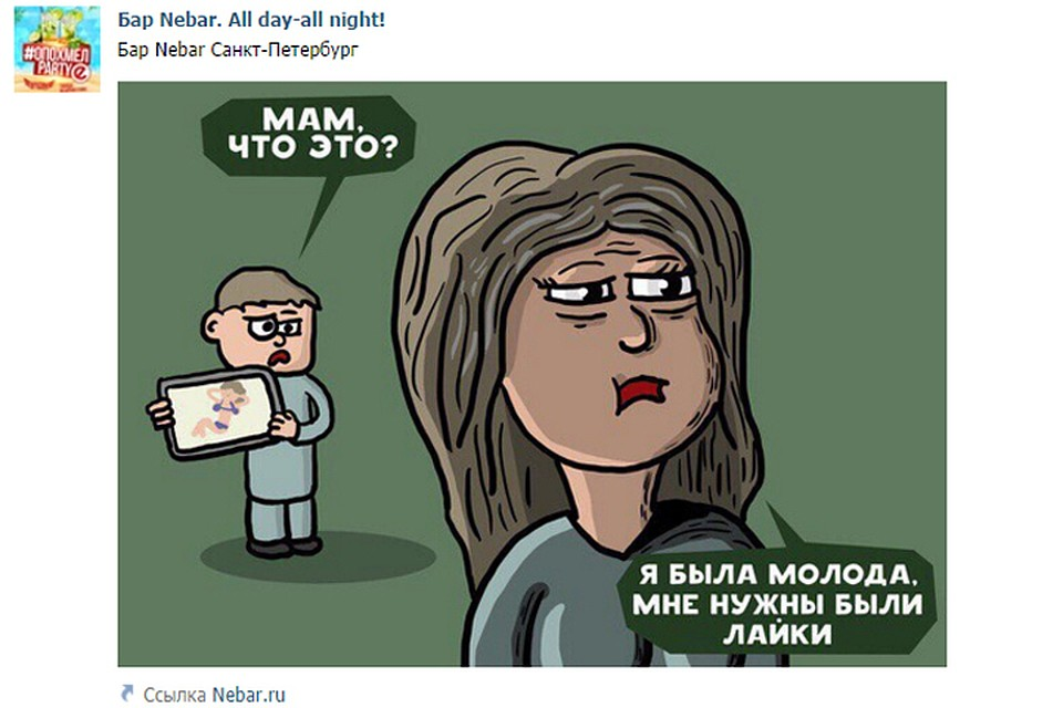 Минет идеолог азербайджанский 13