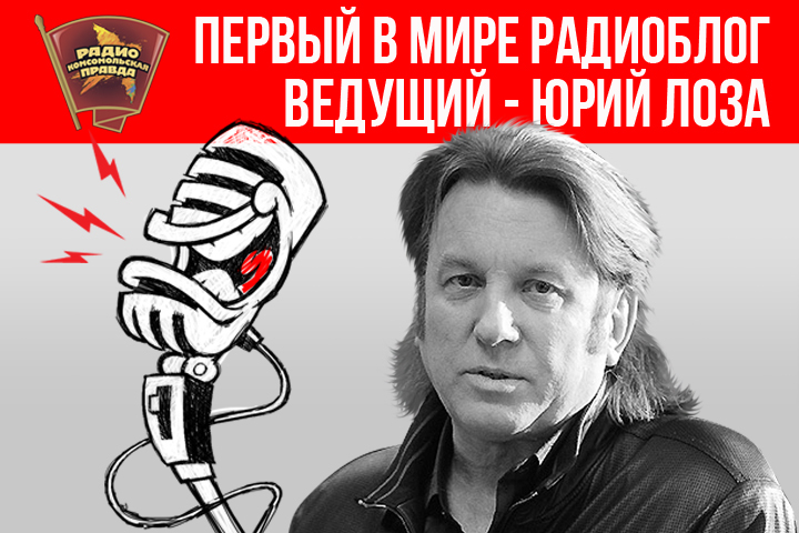 Комсомольская правда футбол