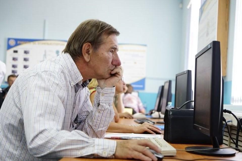 Большинство россиян в идеале хотели бы перестать работать лет в 50 - 55.