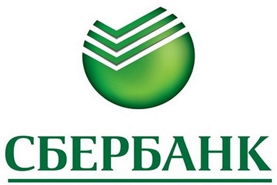 карты сбербанка рисунки кредит европа банк челябинск личный кабинет