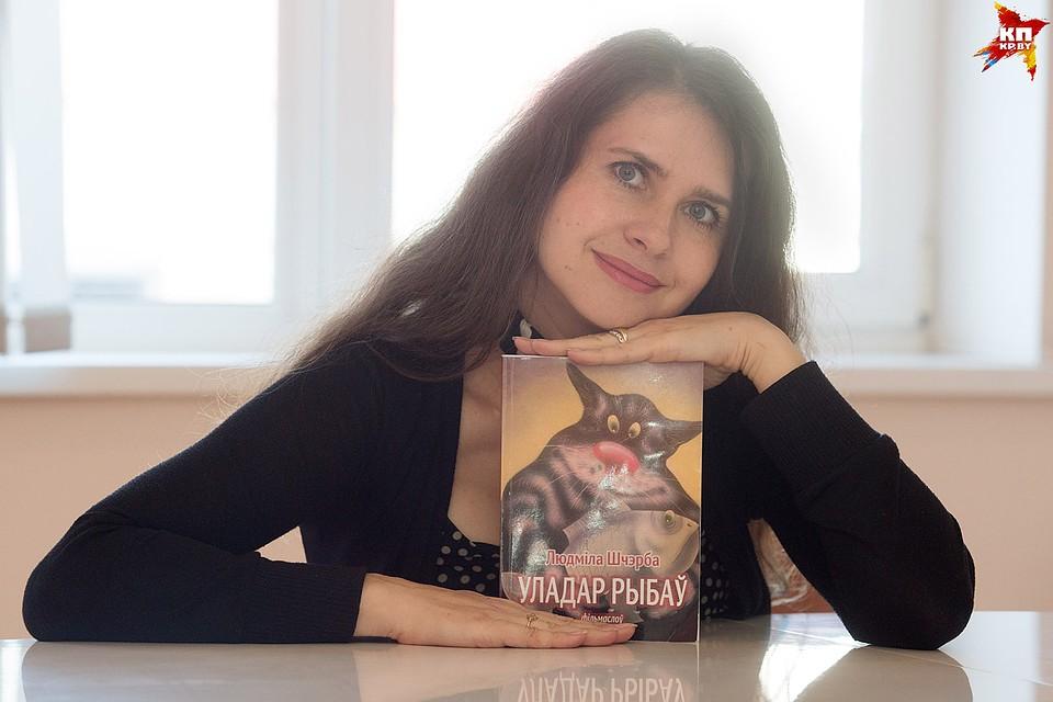 """Роман """"Уладар рыбаў"""" переносит читателя в белорусское духовное пространство."""