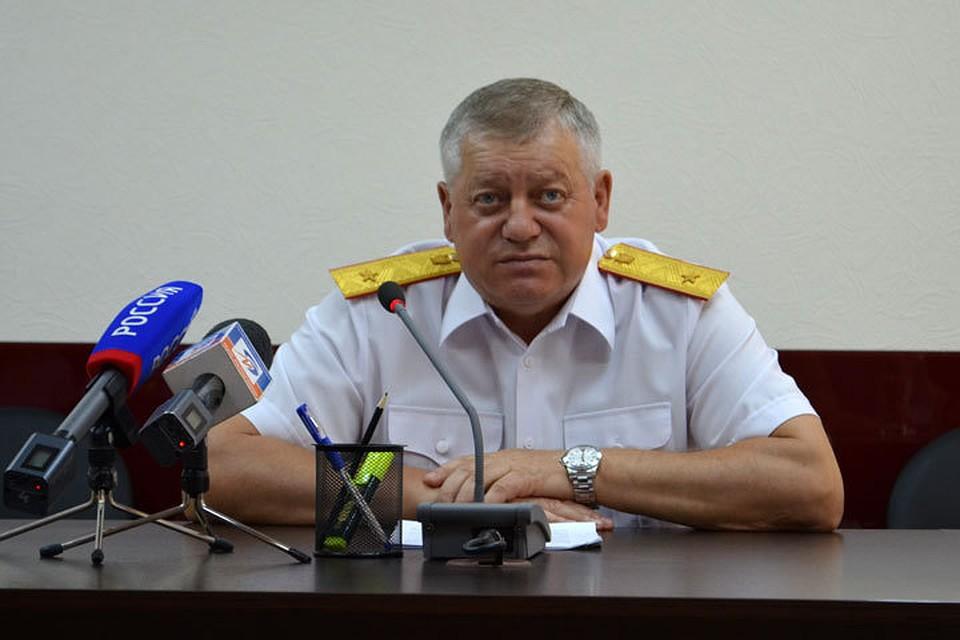 следственный комитет по белгородской области все